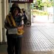 「全国市民アクション」声明にこたえてー橿原9条の会ら八木駅前で行動