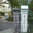 那覇中央教会・2015年6月8日(水)