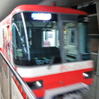KEIKYU YELLOW HAPPY TRAINに乗れたおかげなのか、全阪急労協の新春旗開きに、あにはからんやで出席させて頂けた幸運(*^▽^*)