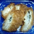 ささみチーズ大葉フライなお惣菜で朝食して出かけるんだね:D