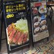 新大阪駅なにわ食堂でランチ