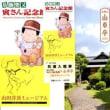 大江戸歴史散歩(2018-5-① (葛飾柴又帝釈天「題経寺」界隈を歩く)-2