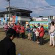 来年の県議選へ、事務所びらきかねた後援会集会。再稼働反対市民行進。