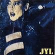 エロ同人の言葉たち #21 / Goth Pop #34