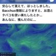 ☆あらま!!!!地震だぁ~!!☆