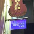 ★ラトリエ <l'aterier by APC> ってどんなスペース?★