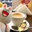 旅のおわりのコーヒータイム@アリョンカ・カフェ