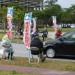 左翼市民 名護市市長選期日前投票を監視