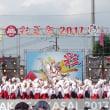 ☆ 朝霞市民祭り 彩夏祭!!