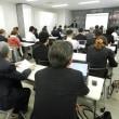 関西中小企業研究所第88回研究会のご報告