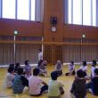 平成29年度 女性のための教養講座が開講しました。
