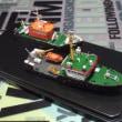 フリーのペーパークラフトTHV Vectisという船舶モデルを作ってみる_その2