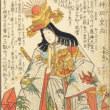 日本書紀 神功皇后紀を読んでみる12