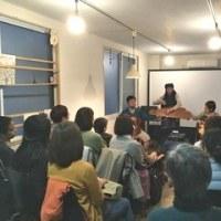 レポート:MONSTA x UZMANĪBU ラトビア日和コンサート@ROUND POINT CAFE/神戸・元町