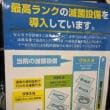 院内感染防止対策用ポスター