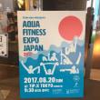 AQUA FITNESS EXPO JAPAN 2017