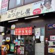 群馬県内のニューオープン・リニューアルオープンのお店を紹介!