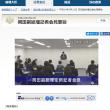 池永肇恵さんが内閣府男女共同参画局長に 6年前、岡田克也副総理の記者会見で司会