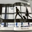 EZM-3 の広告 / 南雲時計店公式ブログ