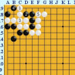 囲碁死活368官子譜