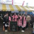西会津マルシェ In 三郷産業フェスティバル