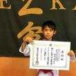 豊田市教育委員会表彰3