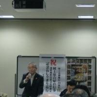 村上大祭国指定記念巡行行事運営委員会でした!