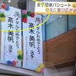 道内町村選手活躍に乾杯!!