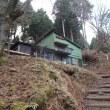 富士山は見えないけど楽しく登った丹沢;塔ノ岳(2018年36回目)