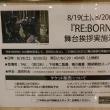 『ボン・ボヤージュ~家族旅行は大暴走~』 感想(ちょいネタバレあり)