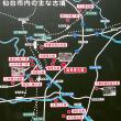 【クラブツーリズム】北目城跡・遠見塚古墳【東北古代史ツアー】