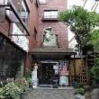竹久夢二・彌生美術館