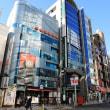 渋谷に28階建てビル ドンキホーテHDが計画