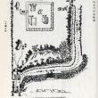 伝馬町牢屋敷と市ヶ谷監獄  その8