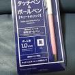 ダイソー:タッチペン&ボールペン