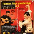チャンガラ カフェ シージャ・イ・メサ ライブ2018