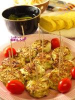 鶏挽肉と千切りキャベツのひとくち焼き
