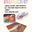 5.ハガキアート