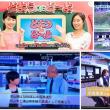 「どようDEど~よ」テレビせとうちで、津山線沿線が紹介されます。