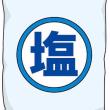 日本の「塩」は大丈夫?~ 最近、世界各国の「天然塩」から「マイクロプラスティック」が検出!されているようだ!。