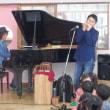 ハーモニカ&ピアノコンサート