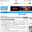 全日本選手権(クニヒロ)
