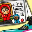 新幹線で旅の編~その1~