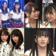 AKB48 SHOW! #160『オープニングコント、HKT48「キスは待つしかないのでしょうか?」、キャプテン岡田奈々 愛の船長室、コント「業界慣れしすぎた女たち」、他』  170805!