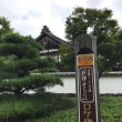 8・16・奥殿陣屋と王滝渓谷@愛知県三河地区