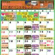 29年 12月 月間イベント表★「婚活パーティー開催!!」
