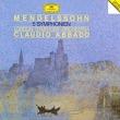 ◇クラシック音楽CD◇クラウディオ・アバド指揮ロンドン交響楽団のメンデルスゾーン:交響曲全集 (第1番~第5番)