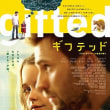 gifted/ギフテッド (2017)