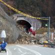県道の崩落事故とリニア連絡協議会