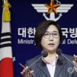 「訓練は大韓民国の領土である独島への外部勢力の侵入を防ぐために実施される定例的なものだ」と述べた。